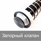 Запорный клапан в системе автополива