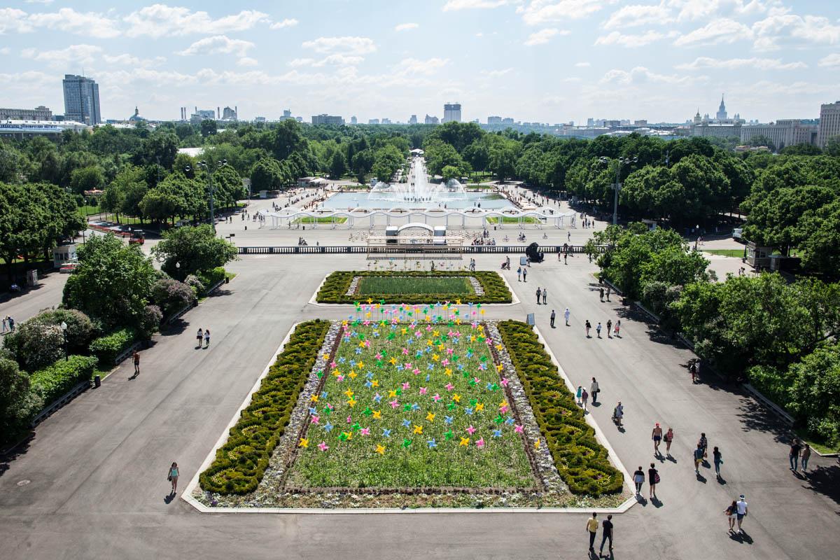Автоматический полив в Парке Культуры Москва