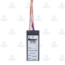 Декодердля датчика с двумя входами,  Hunter ICD-SEN - фото 13120