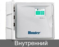 Пульт управления Pro-HC-601i- E - фото 14575
