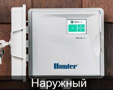 Пульт управления Pro-HC-601 E
